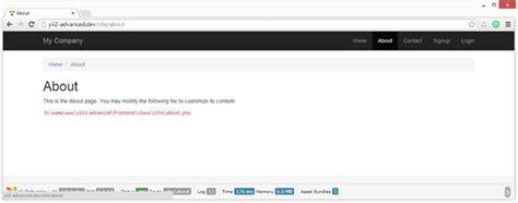 yii2 frontend tutorial การจ ดการ url แบบสวยงาม pretty url