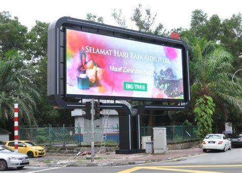 gambar reklame imaji advertising reklame dan periklanan jasa pasang