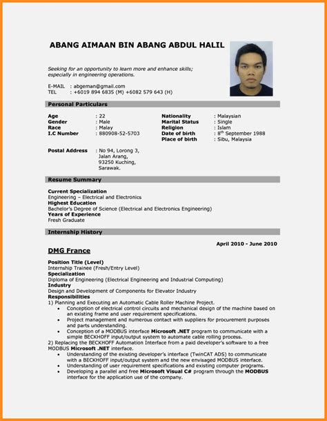 resume elegant latest resume template latest resume template best