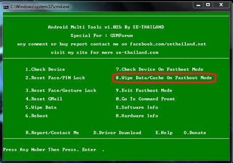 pattern unlock moto e moto e hard reset and pattern unlock done mobileexpert9