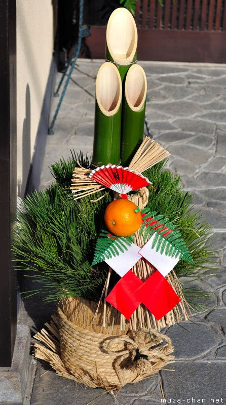 new year bamboo decoration oshogatsu 101 an intro to new year s preparations part