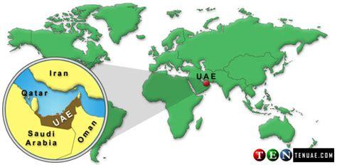 uae on world map uploaded by user