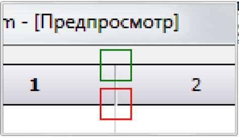qt horizontal layout height qt howto draw correct css border in header stack overflow