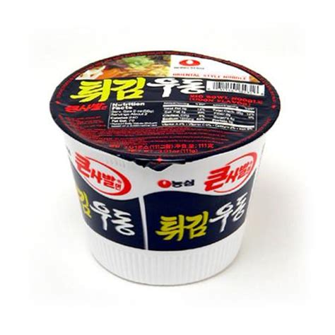 Udon Cup From grocery gt noodle gt cup ramen udon hanyangmart