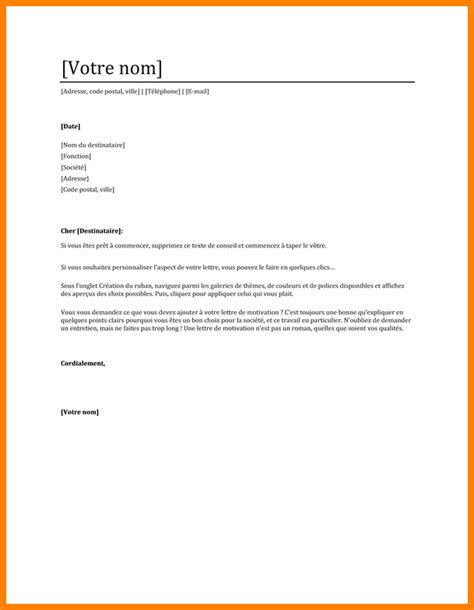 Lettre De Motivation De Candidature Université 2 Lettre De Motivation Candidature Spontan 233 E Administratif Cv Vendeuse