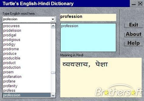 hindi translation english