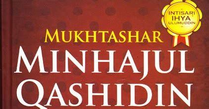 Intisari Ihya Ulumuddin atsar enterprise sa0077445 w 644 mukhtashar minhajul qashidin karya ibnu qudamah intisari