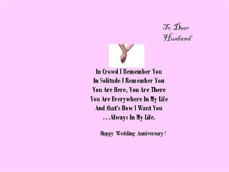 Wedding Anniversary Hubby by Happy Wedding Anniversary To Hubby Free For Him Ecards