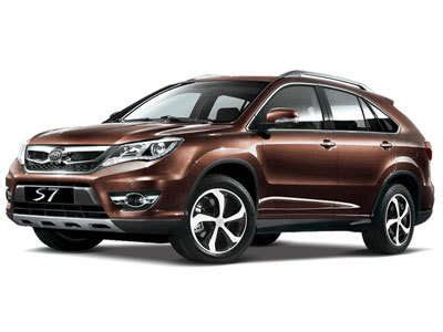 byd s7 for sale price list in the philippines september