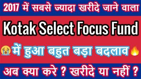 Kotak Standard kotak select focus fund to kotak standard multicap fund