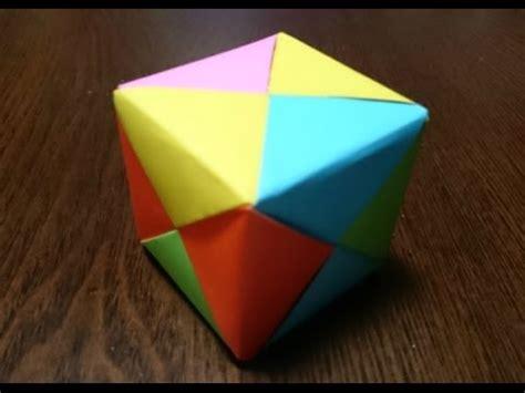 3d Cube Origami - origami 3d cube paper box 종이접기 큐브 박스 만들기