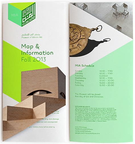 flyer design dubai mia corporate type for the museum of islamic art 29lt blog