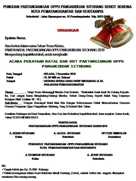 template undangan natal undangan perayaan natal partangiangan sitohang dohot