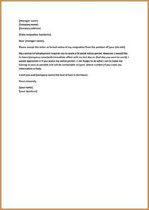Employee Letter Of Resignation Sle 5 Le Notice Letter To Employer Notice Letter