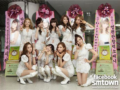 Generation The 1st Asia Tour Into The New World generation asia tour 2011 snsd pics