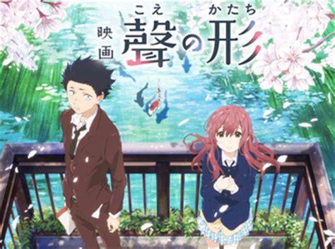 film anime koe no katachi koe no katachi anime film releases september 17 visual