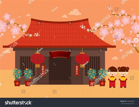 new china house traditional chinese house chinese lunar new stock vector 166200359 shutterstock