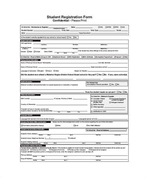 8 Registration Form Sles Exles Templates Sle Templates Student Registration Form Template In Html