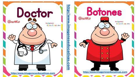 imagenes en ingles de oficios tarjetas de profesiones y oficios 8 imagenes educativas