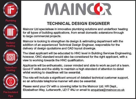 Design Engineer Job Vacancy Selangor 2015   news page 2 of 3 maincor