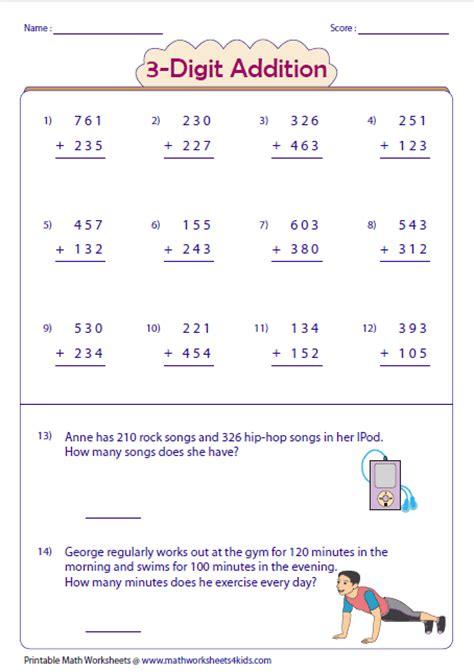html pattern 2 digits 3 digit addition worksheets