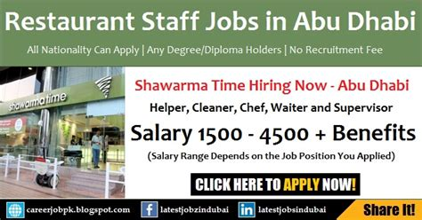 In Abu Dhabi For Mba Freshers by Abu Dhabi Restaurant For Helper Cleaner Waiter