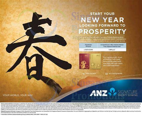 anz mobile site anz 10 jan 2016 187 anz 0 9 to 2 p a free nets flash
