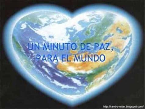 imagenes surrealistas de la paz dia internacional de la paz en el mundo youtube