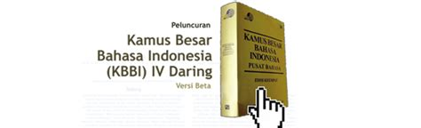 Kajian Sastra Anak Edisi 2 badan pengembangan dan pembinaan bahasa kementerian