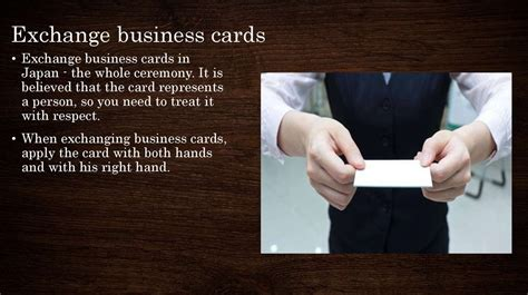 Business Card Exchange