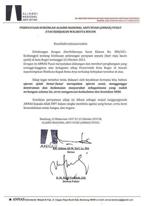 pernyataan dukungan annas pusat atas kebijakan walikota