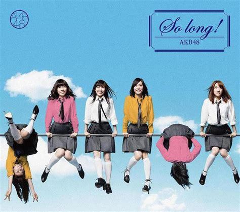Flying Get Type B Normal Edition Cd Dvd yesasia so type a single dvd 通常盤 日本版 cd akb48 日本の音楽cd 無料配送