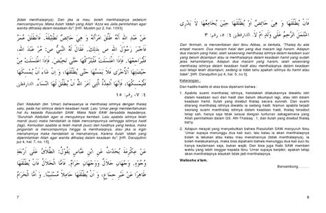 Brosur Ahad Pagi Mtamajlis Tafsir Alquran 8 brosur mta jihad ahad pagi majlis tafsir al quran