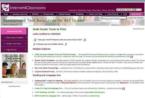 Assessment Help At Internet For Classrooms Practice Exams