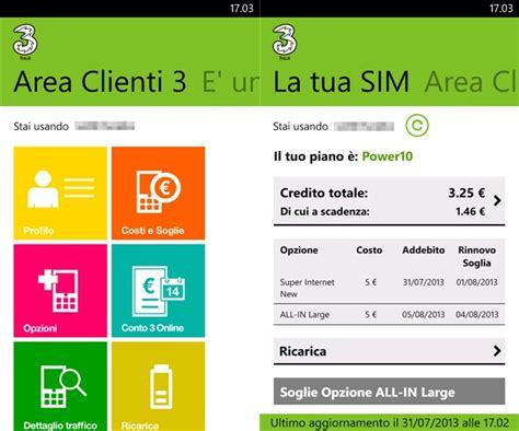 wind area clienti mobile 3 italia l app area clienti per windows phone mondo3