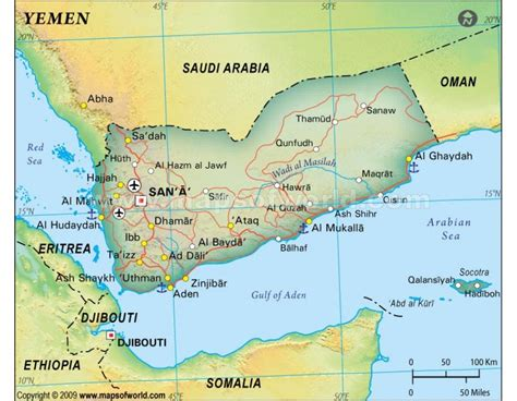 buy yemen political map dark green