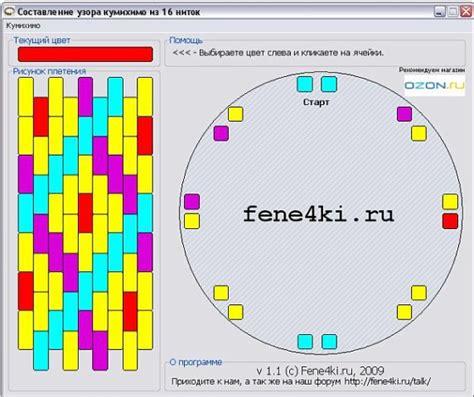 pattern kumihimo kumihimo bracelet patterns friendship bracelets bracelet