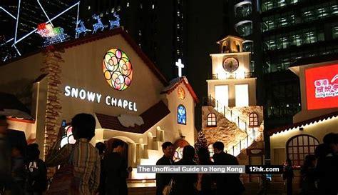 hong kong christmas gift ideas 12hk com