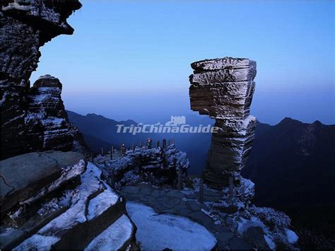 guizhou fanjingshan mountain  snow fanjing mountain