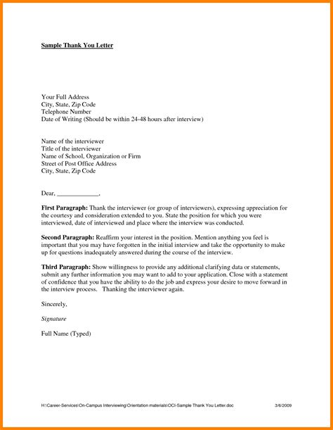 how to write thank you email after phone normy cover letter exle