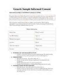 Research Study Consent Letter Sle Informed Consent Template For Research Best Photos Of Sle Consent Forms For Research
