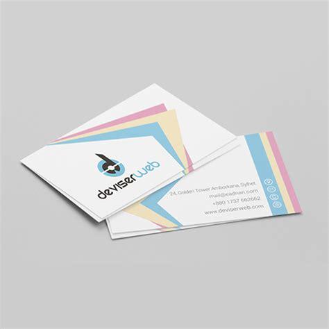 template kartu nama makanan paperbag lebaran murah tanpa minimal pemesanan
