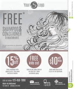 salon flyer template design stock vector image 47823801