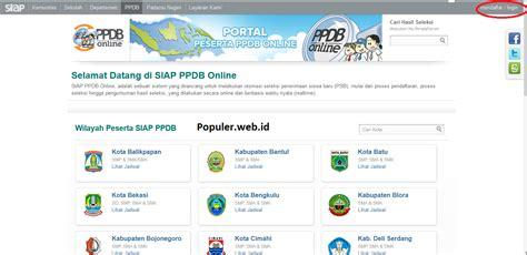 membuat website pendaftaran online pendaftaran online ppdb siswa baru 2018 2019 pendaftaran