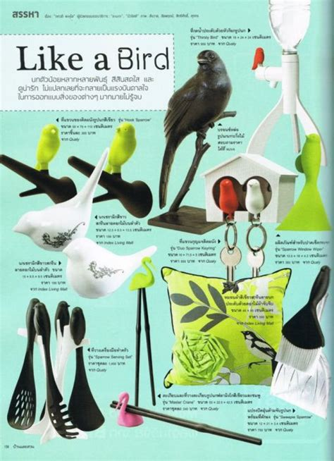 design magazine thailand qualy in the july 2012 issue of thai magazine home and