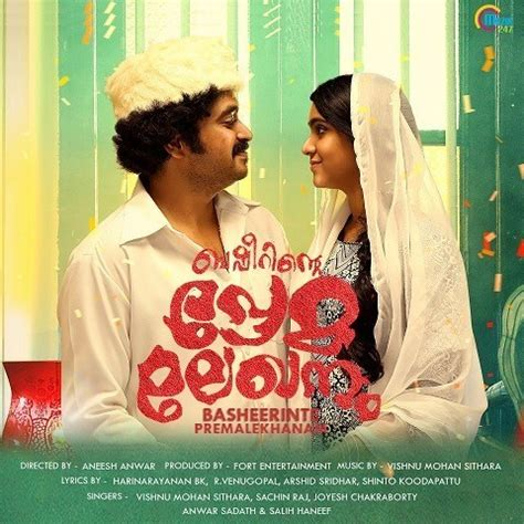 download mp3 of malayalam album flames basheerinte premalekhanam songs download basheerinte