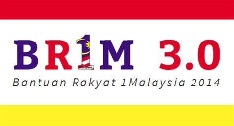 br1m bantuan rakyat 1malaysia tarikh pembayaran brim 3 0 2014 semak status