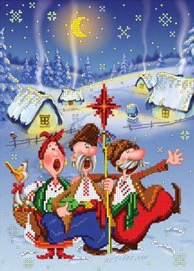 ukrainian christmas images  pinterest ukrainian christmas ukraine  christmas wishes