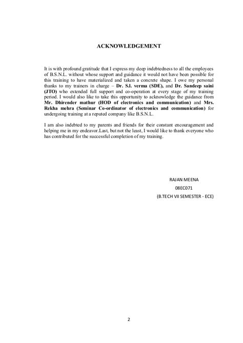 Acknowledgement Letter Format For Industrial Visit new bsnl report