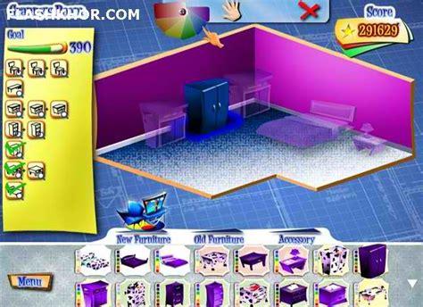 house design games big fish بازی آنلاین دکوراسیون اتاق خواب دخترانه فلش